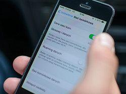 Niechciane SMS-y. Jak z nich zrezygnować?
