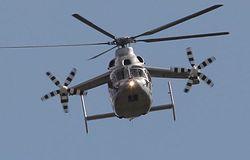 Eurocopter X3 - to najszybszy śmigłowiec świata