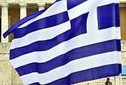 Grecy zdecydowali, że ich przyszłość leży w strefie euro
