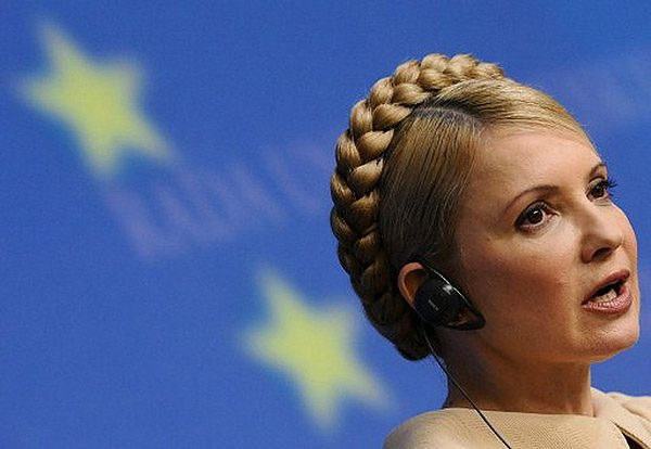 Julia Tymoszenko - zdjęcie archiwalne