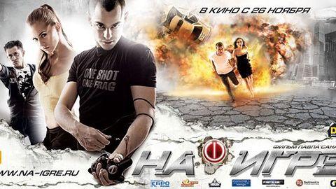 Rosjanie też robią filmy o grach