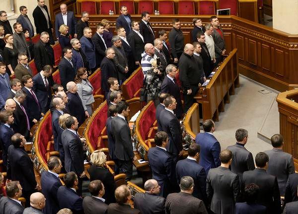 """Zamieszanie w ukraińskim parlamencie. """"Hańba!"""""""