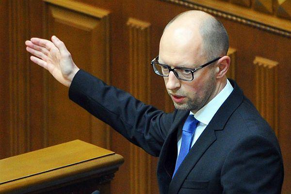 Dziś ważny dzień w ukraińskim parlamencie