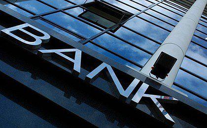 Raport NBP: polski system finansowy jest stabilny