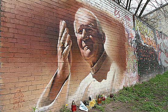 Niezwykły portret Jana Pawła II - zobacz zdjęcia