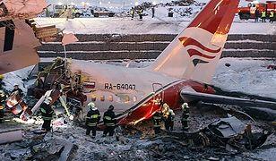 Część rozbitego samolotu
