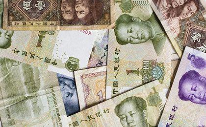 Historyczny moment dla chińskiej waluty