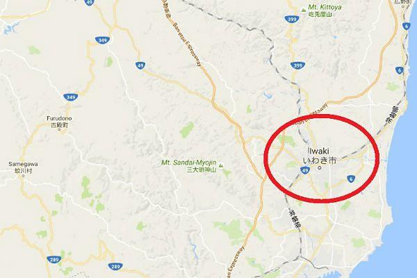 Silne trzęsienie ziemi w Japonii. Odwołano ostrzeżenie o tsunami