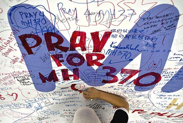 Zaginięcie lotu MH370 Malaysia Airlines uznane za wypadek. Mogą ruszyć odszkodowania