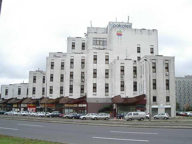 Przez długi okres czasu, siedziba SAD-u mieściła sięw Warszawie, przy ul. Mangalia. (Zdjęcie z 1998-1999)