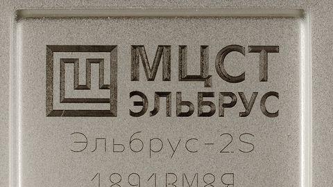 Debiut pierwszego czysto rosyjskiego peceta. Egzotyczna architektura ochroni przed NSA?