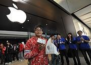 Samsung ma zapłacić Apple'owi miliard dolarów