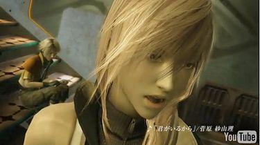Ten trailer Final Fantasy XIII mógł się Wam już znudzić