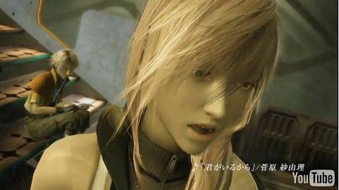 Trailer: Final Fantasy XIII