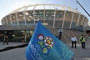 Euro 2012 przyniesie miliardy euro strat?