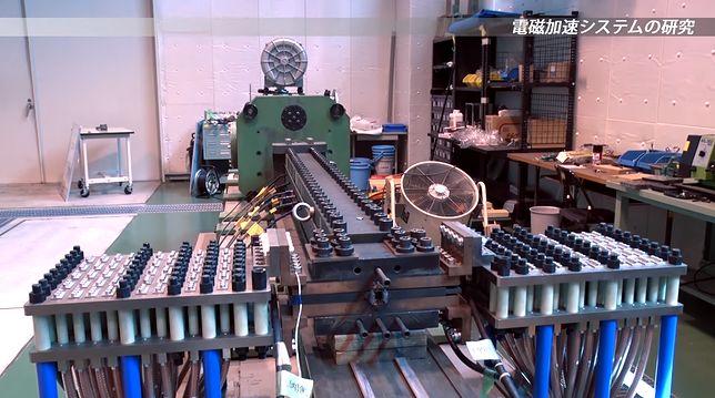 """Projekt japońskiego """"railguna"""" nabiera kształtów"""