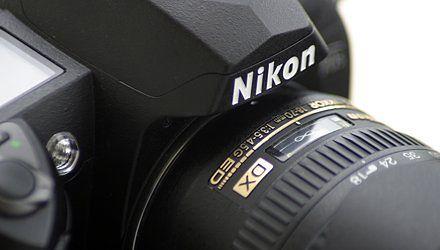 Nikon zwalnia 1 tys. pracowników