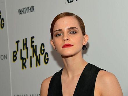 Emma Watson pokazała wszystkim