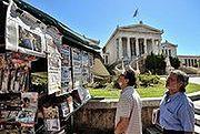MFW odblokował nową transzę pomocy dla Grecji w wys. 1,7 mld euro