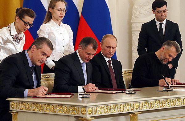 Podpisywanie traktatu o włączeniu Krymu w skład Federacji Rosyjskiej