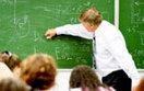 Stypendia przełamią dominację kobiet w szkołach?
