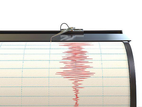 Trzęsienie ziemi w Japonii, niedaleko Tokio