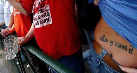 Piwo za tatuaż