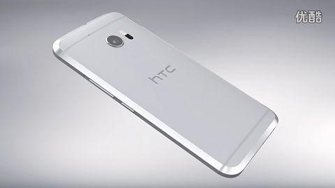 Przecieki o nowym HTC 10, tajwańskiej propozycji z najwyższej półki