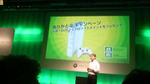 Konferencja Microsoftu w Japonii