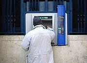 Irlandia: Sektorowi bankowemu potrzeba dalszych 15 mld euro