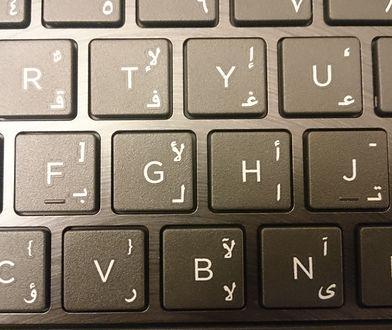 Zamówił nowy komputer. Dostał jakby używany i z arabską klawiaturą. Mamy odpowiedź firmy