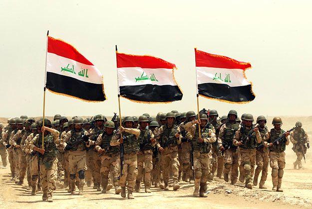 Wojsko irackie