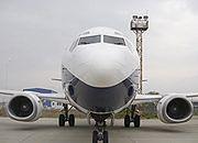 Tanie bilety lotnicze odchodzą w przeszłość
