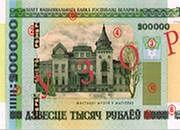 Białoruś: Rząd zatwierdził listę płatnych dróg