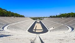 Panathinaiko - pierwszy stadion olimpijski