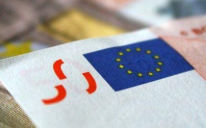 EBC nie będzie skupować więcej obligacji? Euro mocniejsze