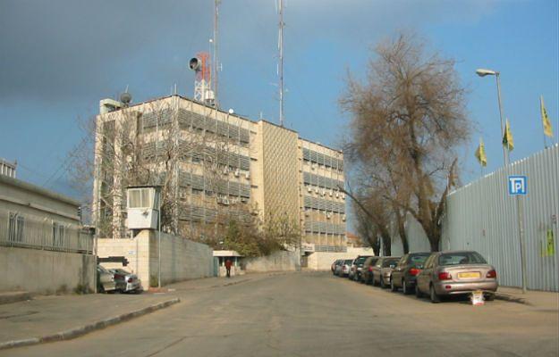 Główna siedziba Channel 1 w osiedlu Romema, Jerozolima
