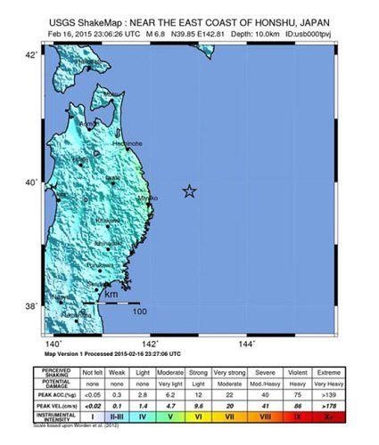 Wstrząsy dały się odczuć na obszarze obejmującym prefektury m.in. Iwate i Fukushima