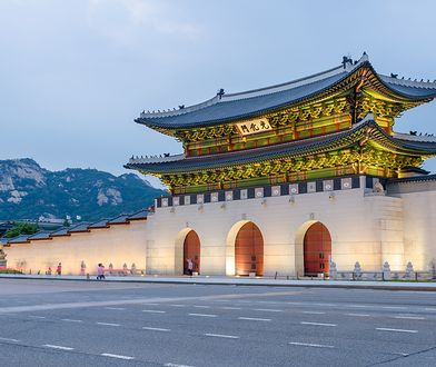 Korea Południowa. Seul