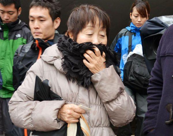 Czarna wdowa - Chisako Kakehi