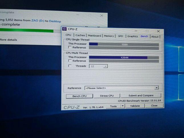 Wyniki benchmarku CPU-Z – tym razem na Windows 10 (niektórzy twierdzą, że to fałszywka)