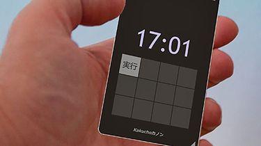 Test smartfona Kakucho Kanona