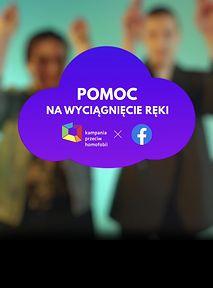 """Pomoc """"Na wyciągnięcie ręki"""" – nowa kampania KPH i Facebooka dla osób LGBT+"""