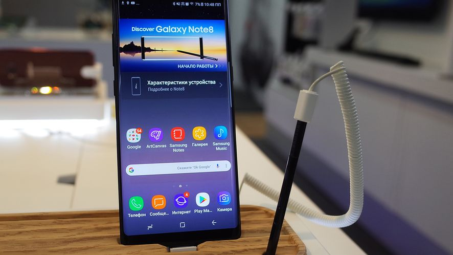 Do Internetu trafiły promocyjne materiały z nowym smartfonem Samsunga, depositphotos.com
