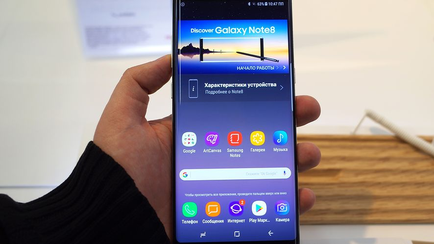 Samsung Galaxy Note 9 może być bardzo drogim smartfonem, depositphotos