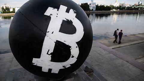 PKO BP sądzi, że blockchain to przyszłość bankowości i sektora finansowego