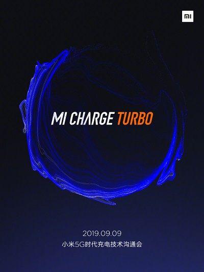 Xiaomi Mi Charge Turbo – informacja o prezentacji, źródło: Weibo.