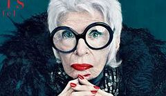 10 stylowych starszych dam - jak wiek stał się ich atutem