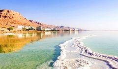 Morze Martwe - jedna z największych atrakcji na Bliskim Wschodzie