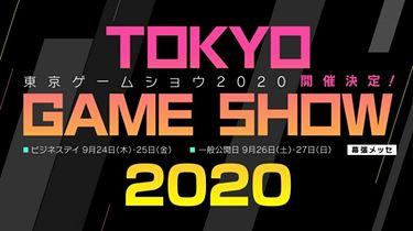 Tokyo Game Show 2020 również odwołane z powodu koronawirusa